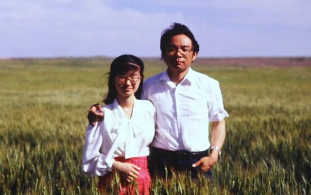 Have a Good Summer documentary Sean Wang